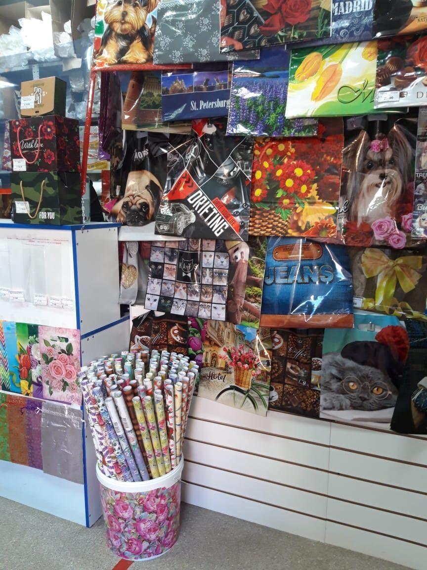 Новый Магазин В Пушкине